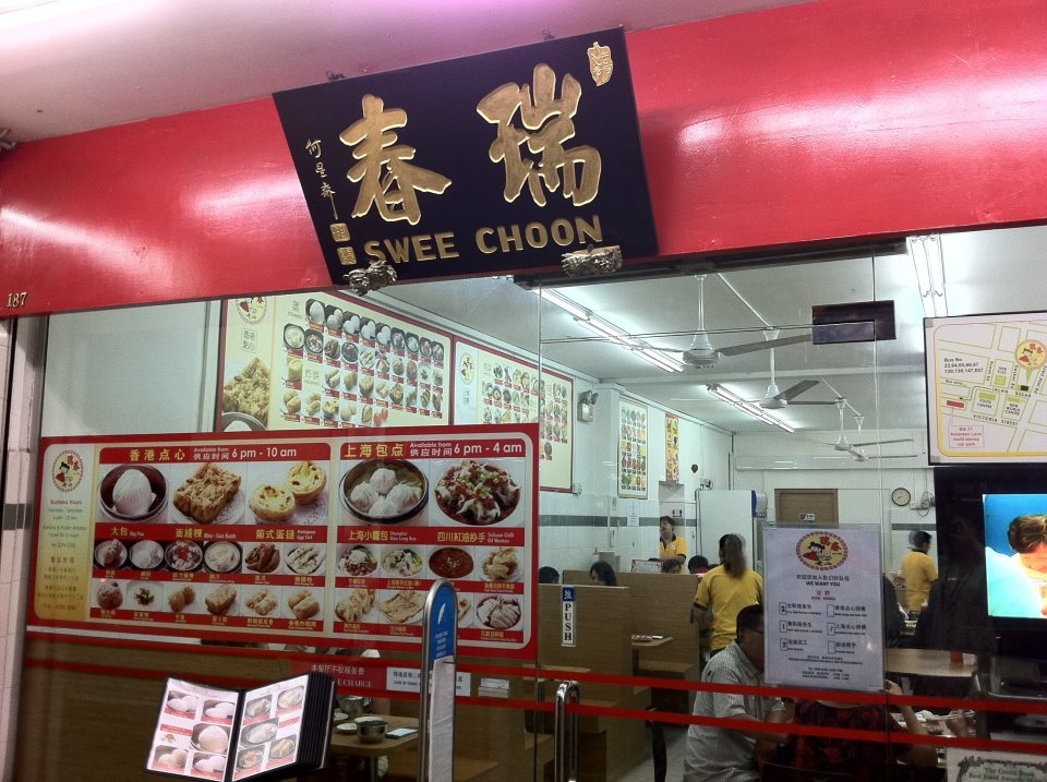 Swee Choon Tim Sum Restaurant (春瑞)